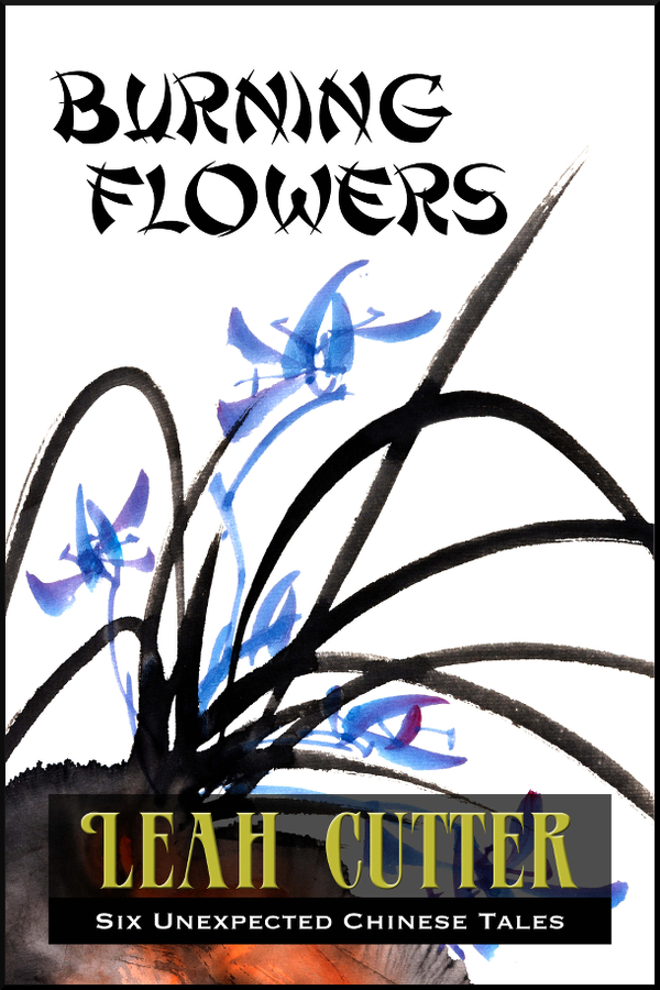 Book Cover: Burning Flowers