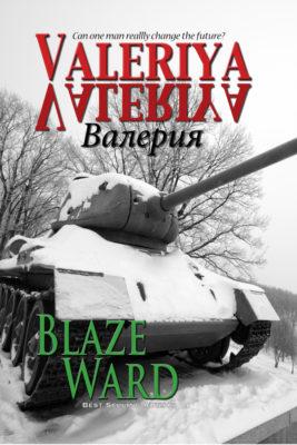 Book Cover: Valeryia