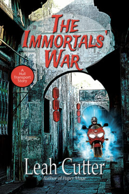 Book Cover: The Immortals' War