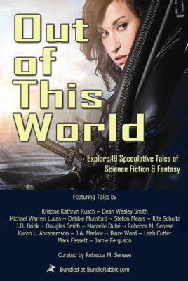 Book Cover: Out Of This World Bundle