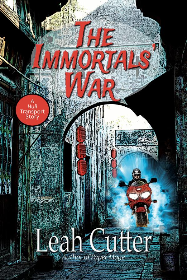 Book Cover: The Immortals' War